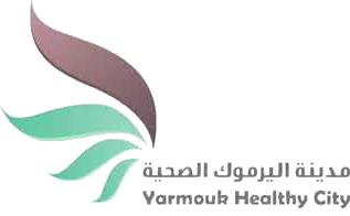 مدينة اليرموك الصحية
